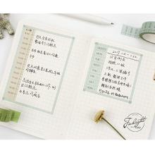 暮光之城 日本和紙膠帶 手帳DIY裝飾 超實用系列日 周計划