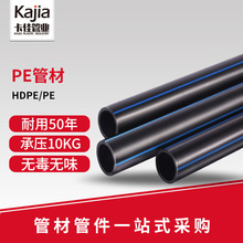 气流干燥设备5F01F6-51635
