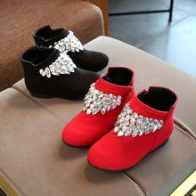 笨笨蛙2017冬季童鞋女童水钻单靴儿童公主短靴红靴子宝宝马丁靴