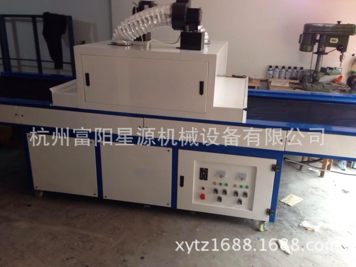 流水线设备_杭州厂家直销优质uv固化流水线设备,uv光固机