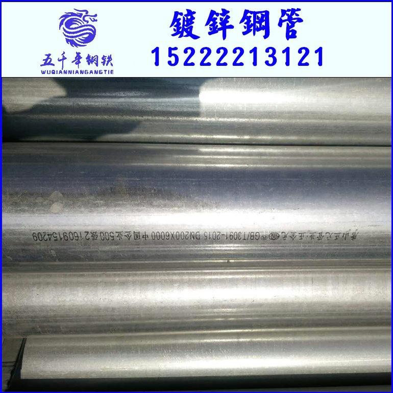 镀锌管10-1
