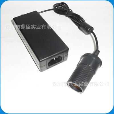220V转15V2.5A直流稳压电源 15V3A SAA C-TICK认证车载点烟器电源