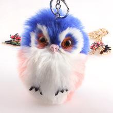 仿兔毛钥匙扣猫头鹰挂件毛球挂件可爱动物皮草包包挂件毛球钥匙扣
