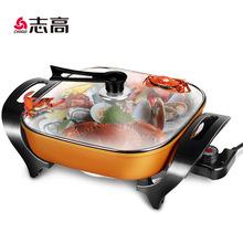 志高家用多功能電火鍋大容量禮品家電電煎鍋韓式多功能方鍋