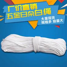 自產自銷的編織繩,扁擔繩  綁樹繩 麻繩,廣告繩