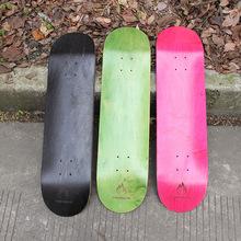 一件代發成人滑板加楓雙翹板板面碳纖維板子31x8inch加拿大楓木板