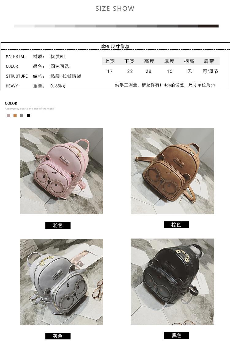 Korean version PUbackpack (gray)NHPB0511-gray