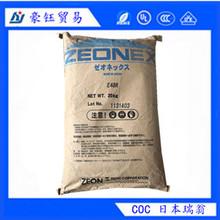 阻垢剂A33-333