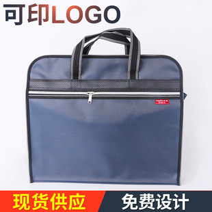Yongqian 8015 Briefcase Documents Conference Office Tote Bag Canvas Three-dimensional Large Capacity Tote Bag
