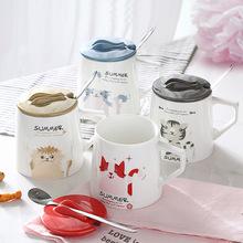 卡通陶瓷萌貓杯馬克杯水杯咖啡杯創意個性牛奶杯帶蓋帶勺
