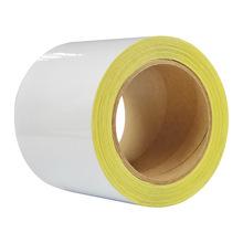 单色反光膜反光条反光贴警示条反光贴纸警示胶带白色