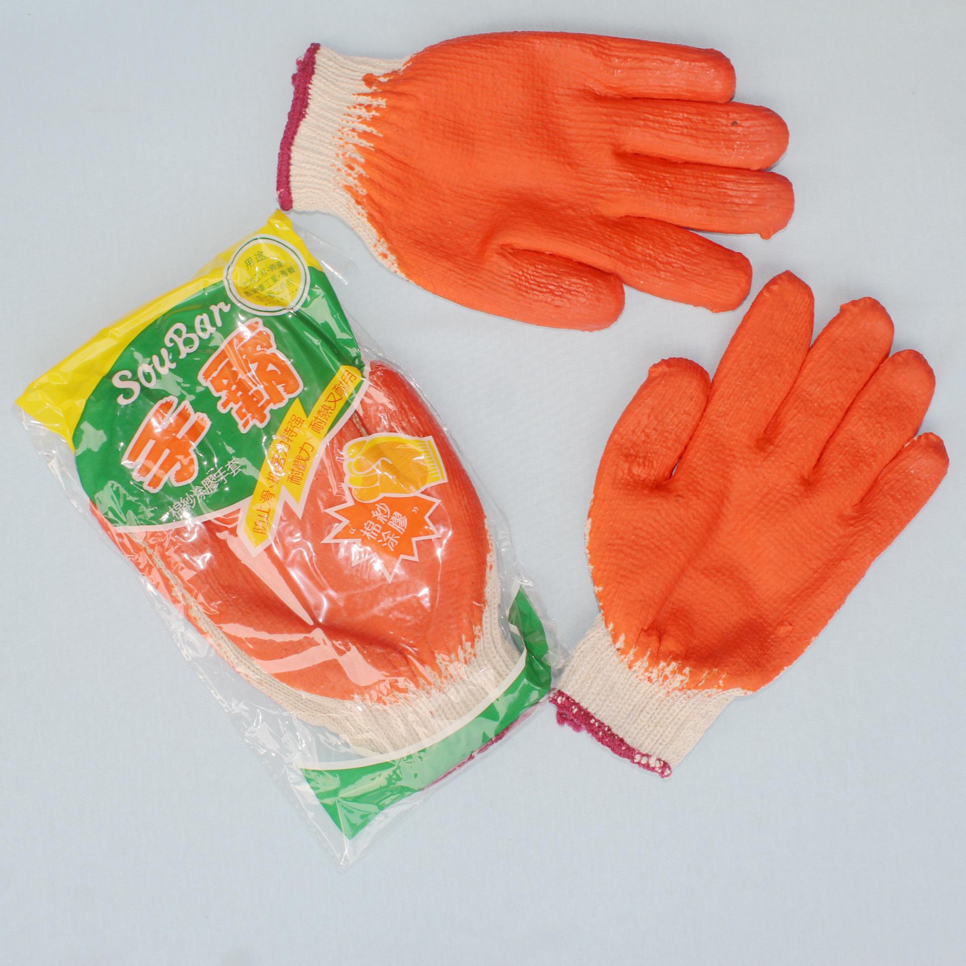 批发优质正品手霸棉纱涂胶手套 10针纱平胶手套 搬玻璃专用手套