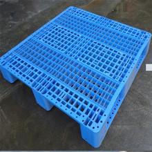 塑胶卡板1210网格川字型托盘加厚塑料托盘优质熟胶卡板防潮垫板