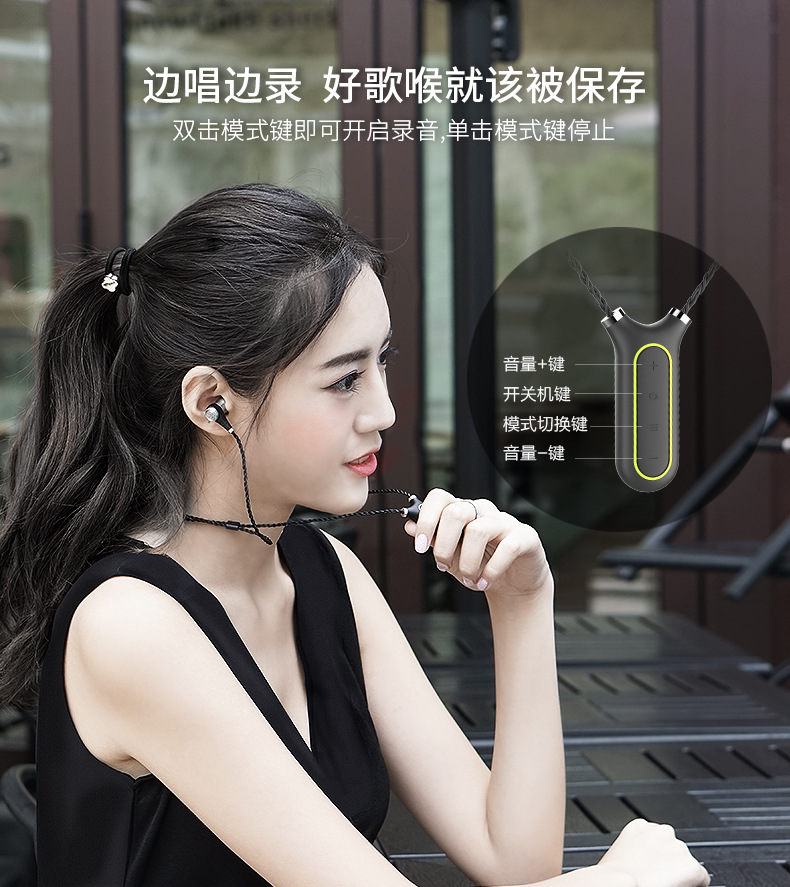 Free shipping I2 sports running neck hanging ear type wireless waterproof Bluetooth headset mp3 music blue tooth earphone