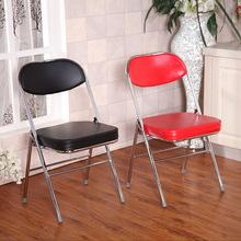 厂家批发家用折叠椅靠背椅子电脑会议椅皮革椅培训椅四腿办公椅子