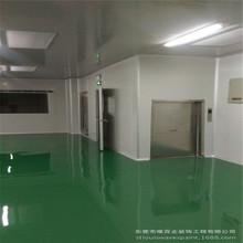 环氧树脂玻纤自流平地坪施工 唯百企专业承接各类地坪工程