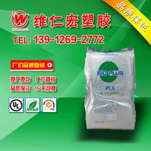 其他防伪技术产品2D01D849-218491539