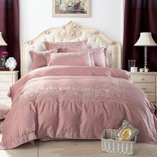 全棉贡缎四件套 60s支长绒棉纯棉刺绣花婚庆床上用品欧式高档粉色