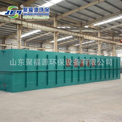 长期供应污水处理设备、化妆品废水处理设备