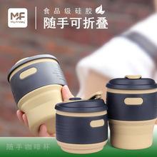 爆款硅膠折疊咖啡杯創意禮品隨手杯戶外旅行水杯外貿新品功能水杯
