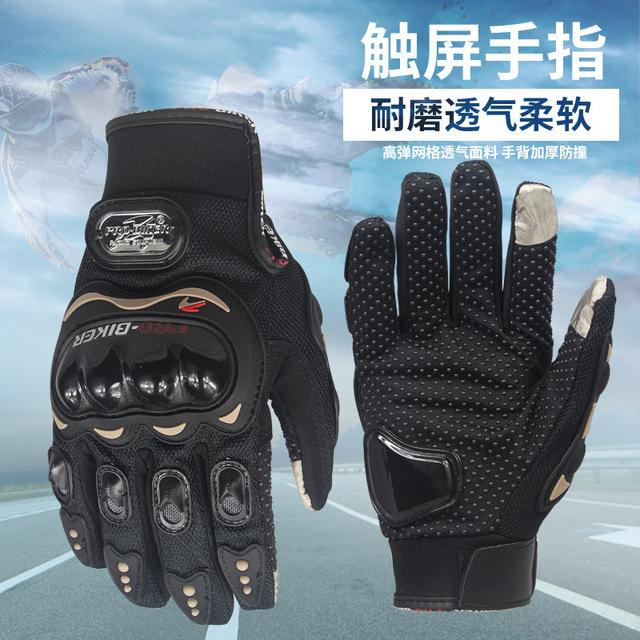 Mô hình PROBIKER đi xe máy off-road nâng cấp mô hình MCS-01C màn hình cảm ứng đầy đủ găng tay ngón tay Găng tay