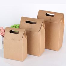 现货复古烘焙包装袋牛皮纸袋手提茶叶包装折叠干果食品礼品袋定制