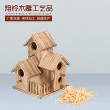 木质鸟窝创意实木diy工艺品三口鹦鹉笼子户外园林鸟房子可定制