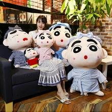 厂家直销蜡笔小新毛绒玩具公仔卡通玩偶大号可爱布娃娃抱枕送女友