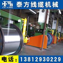 【生产厂家】多头拉丝机铜线主动放线架 多头铜丝主动放线架