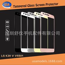 LG K20 V VS501 手机屏幕保护膜 TP260 K20 plus 丝印钢化膜