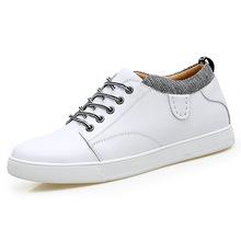 2020春季新款男士真皮板鞋 潮流增高男鞋 男式品牌小白鞋厂家直供