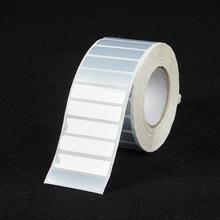 厂家专业生产定制印刷亚银不干胶贴纸 亚银不干胶标签,印刷标签