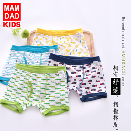 Children's underwear four loaded parents A class baby underwear boys boxer briefs triangle underwear