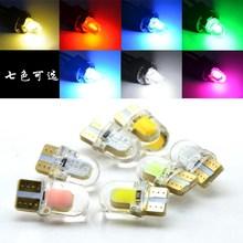 汽车摩托LED硅胶示宽灯小灯COB T10行车灯小灯耐高温解码超亮W5W