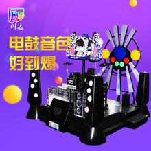 音乐电子鼓游戏机二手模拟打鼓爵士投币游艺机豪华电子鼓乐器