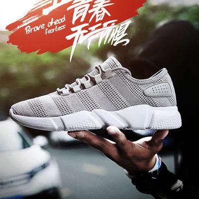 2017 Mùa Hè Lưới Thoáng Khí Thời Trang Sneakers Trai Thời Trang Hàn Quốc Breeze Running Shoes Bán Buôn