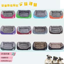 厂家直销狗垫子防咬防滑糖果色方形保暖宠物窝猫狗窝时尚宠物用品