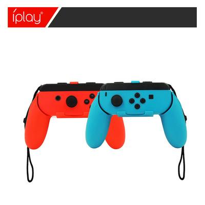 2个一组 任天堂Switch Joy-Con 小手柄手把握把 两支装 现货