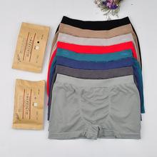 男士四角裤无缝莫代尔透气弹力男士内裤宽松平角短裤牛皮纸袋装