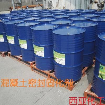 混凝土增强养护剂 混凝土表面增强剂 混凝土密封固化剂