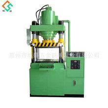 销售 150T四柱油压机 100T铸件切边液压机 铸件整形油压机