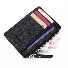热销款男士多卡位卡包 韩版多功能拉链小钱包女士多色零钱包现货