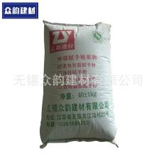 化学试剂0D3A4-3452724
