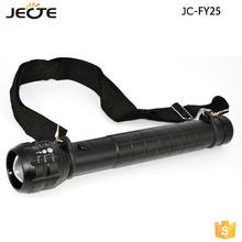 铝合金2D电池调焦手电 3节1号电池强光手电筒带背带大手电筒