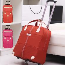 厂家定做手提旅行包拉杆包拉杆行李包超大容量拉杆旅行包拉杆箱包