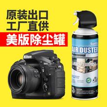 SUNTO展途 除尘罐ST1001 除尘工具强力清洁气罐压缩空气罐