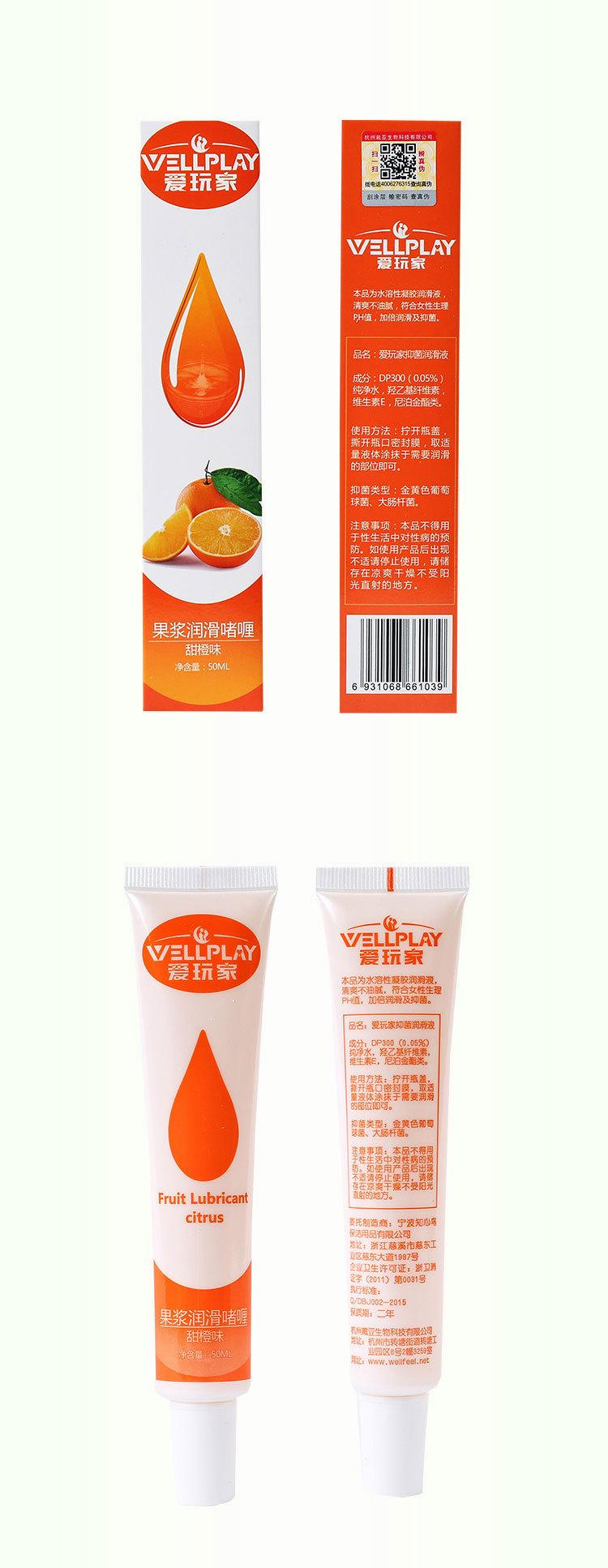 产品描述(13)