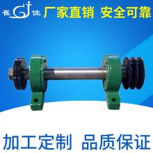 厂家直销现货批发简易圆锯轴主轴木工机械配件可定制