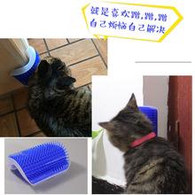猫咪抓痒蹭毛器宠物墙角蹭痒器按摩器  宠物猫咪按摩刷猫咪玩具