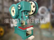 厂家供应100吨冲床 固定台式压力机槽钢专用机床 直销深喉冲床